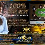 Situs Agen Poker Online Uang Asli Gampang Menang